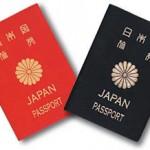 passportjapan