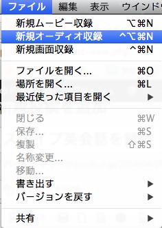 スクリーンショット 2014-04-25 23.42.04