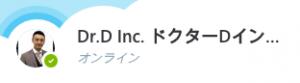スクリーンショット 2015-09-21 20.15.38