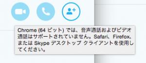 スクリーンショット 2015-09-21 20.47.04