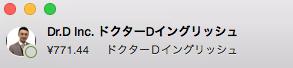スクリーンショット 2015-09-21 20.10.50