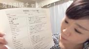 発音限界チャレンジ!英語コーチ船橋由紀子の目指せケリー・マクゴニガル<Vol. 3>