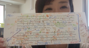 発音限界チャレンジ!英語コーチ船橋由紀子の目指せケリー・マクゴニガル<Vol. 7>