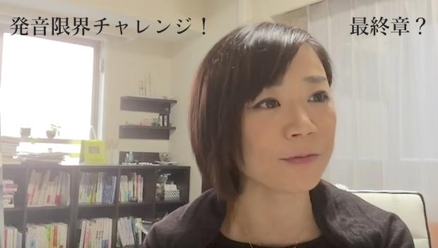 yukiko-funabashi