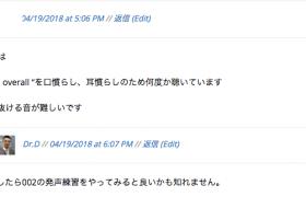 comment01