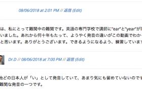 comment03