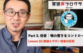 vimeo-lesson10